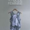 Vient de paraître >Michel Dion, Mariette Julien : Éthique de la mode féminine