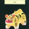 Vient de paraître > Erik Izraelewicz : L'arrogance chinoise