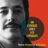Causerie > Denys Arcand et le Québec : Un rapport complexe? (17 avril 2012, 19 h)