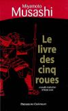 Miyamoto Musashi : Le livre des cinq roues